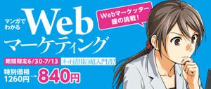 Pc_banner_web_2