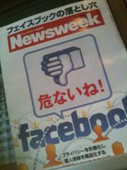 Fb_newsweek